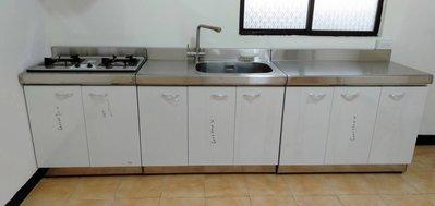 【富潔淨水、餐飲設備】一字型廚具/流理台/三用水龍頭皆為不鏽鋼,不含瓦斯爐和淨水器,《全新展示品》