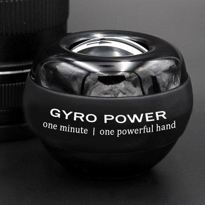 腕力球100公斤自啟動男握力球臂力手腕金屬200靜音離心健身腕力器~陶陶百貨