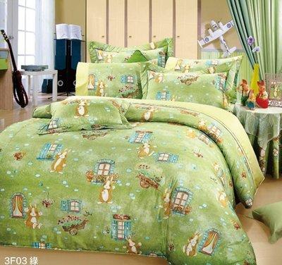 特大兩用被特大床包組四件式-鄉村小兔-台灣製精梳棉 Homian 賀眠寢飾