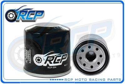RCP 204 機油芯 機油心 CBR500R CBR 500 R 2013~2020  台製品