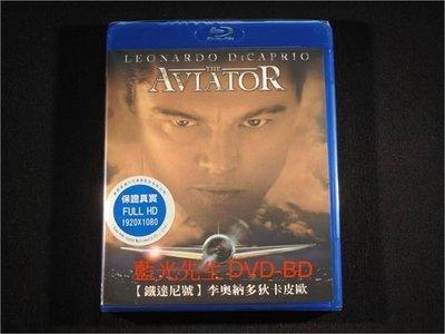 [藍光BD] - 神鬼玩家 The Aviator ( 樂軒正版 )