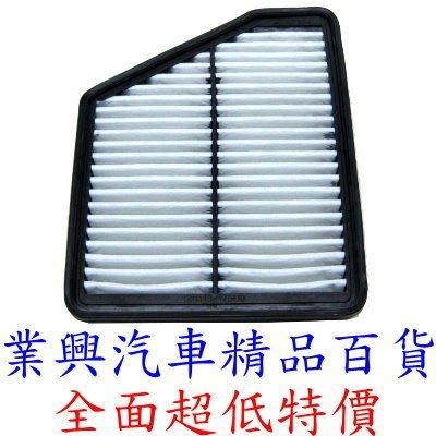 現代MATRIX超高密度超高品質引擎空氣芯 (DFVHYU-005)【業興汽車精品百貨】