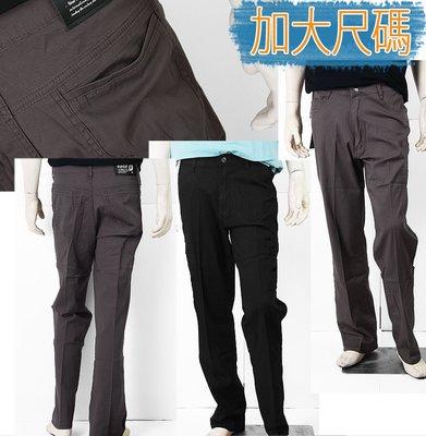 【肚子大】B614-加大尺碼--休閒長褲/工作褲-口袋剪接-彈性布料