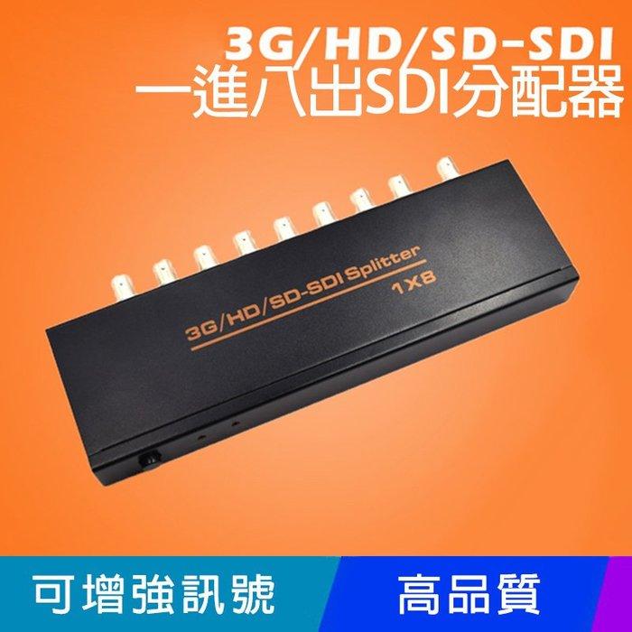 【易控王】一進八出SDI分配器/1進8出SDI分配器/1X8 SDI分配器(40-242)