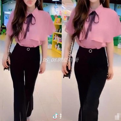DS_08網紅時尚抖音同款粉色系蝴蝶結飛飛邊袖百搭襯衫高腰黑色闊腿褲時尚 氣質