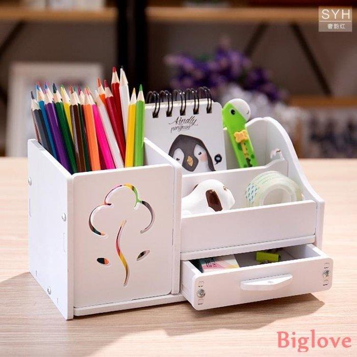 桌面收納盒大號書桌置物架創意文具辦公整理盒多功能創意時尚筆筒
