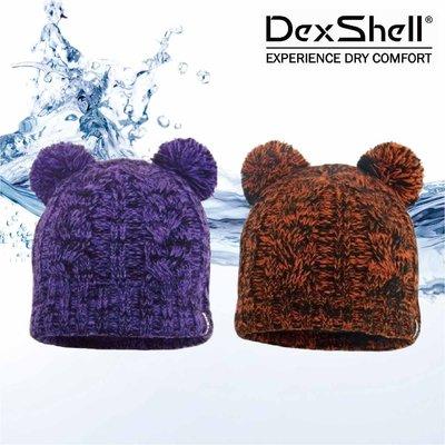 英國DexShell Children Beanie Cable Twin Pompom 兒童防水造型帽