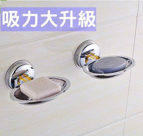 【T3】免打孔吸盤肥皂架 浴室 衛生間香皂盒 創意瀝水肥皂盒 收納置物架 浴室收納【HA10】