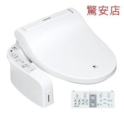 **驚安店**Panasonic DL-AWK400 泡洗淨瞬熱式免治馬桶座 自動掀蓋 附中文說明 2018年式
