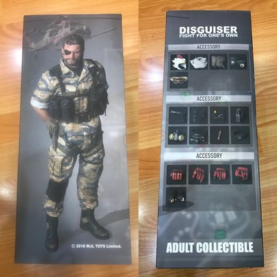 "WJL Toys MMS 1/6 DX12"" DISGUISER 碟血潛龍 戰爭士兵 MGS V Boss 幻痛老蛇 Snake Figure"