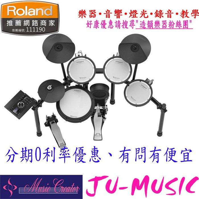 造韻樂器音響-JU-MUSIC- Roland TD-17 KV 電子鼓 配備藍芽 分期零利率 有問有優惠 TD17KV