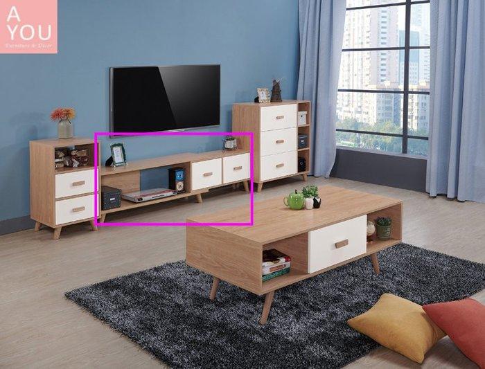 菲堤4.25~6尺伸縮電視櫃(大台北地區免運費)促銷價 $2800元【阿玉的家2020】