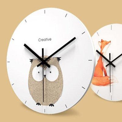 店長嚴選北歐掛鐘鐘錶客廳家用時鐘個性創意潮流時尚現代簡約藝術臥室兒童