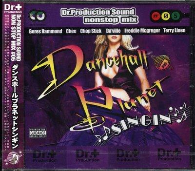 K - Dr.Production Sound DANCEHALL PLANET SINGIN 日版 NEW
