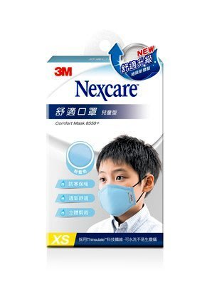 3M舒適口罩升級款粉藍兒童型8550+ 3M生活小舖
