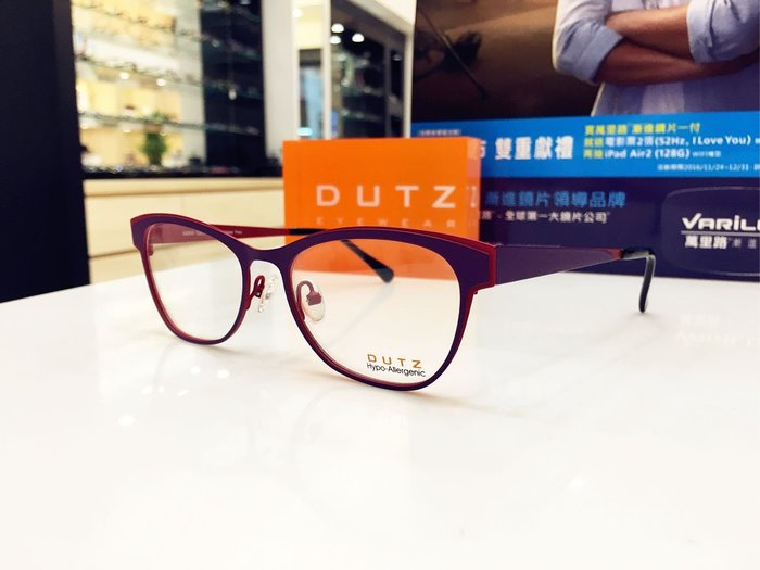 DUTZ 荷蘭品牌 雙色搭配設計鋼材鏡架 引人注目的焦點,多色彩的混合搭配展現荷蘭人樂活的生活寫照