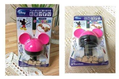 【三元】日本製 米老鼠造型 寶特瓶口專用 削鉛筆機