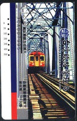 ☆愛蜜麗的收藏世界☆【鐵路票卡】鐵路自動售票機購票卡(3CA)1全