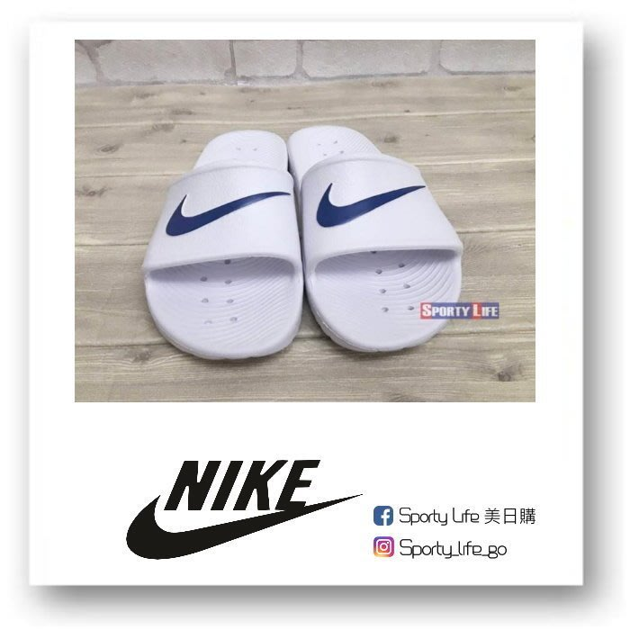 【SL美日購】NIKE KAWA SHOWER SLIDE 防水拖鞋 運動拖鞋 無海棉 NIKE拖鞋 拖鞋 防水 白色