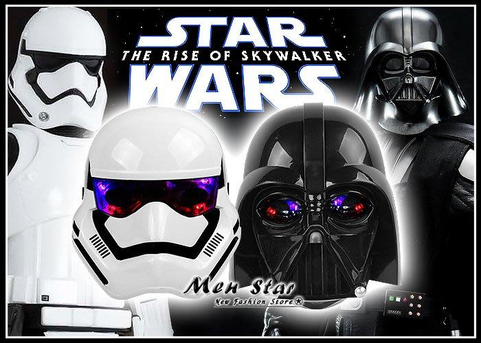 [免運費] STAR WARS 天行者的崛起 LED 冷光面具 黑武士 角色扮演 玩具 星際大戰 安納金 天行者 模仿