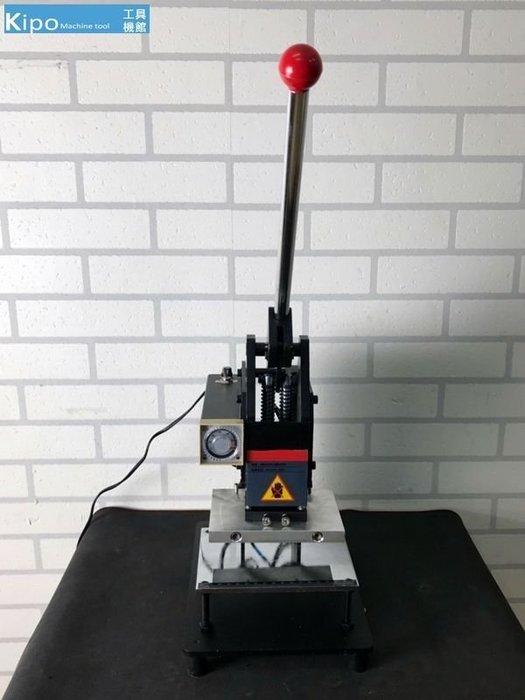 熱銷小型手動燙金機皮革壓花烙木機LOGO商標壓烙印機-VEA001204A