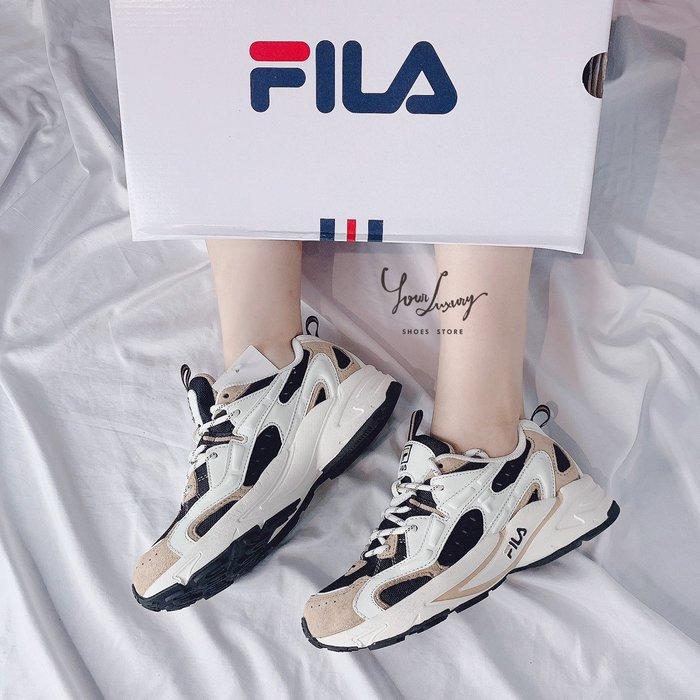 【Luxury】Fila Panthera 99 厚底鞋 慢跑鞋 經典奶茶 藍 白 3色 男女鞋 情侶鞋 韓國代購 正品