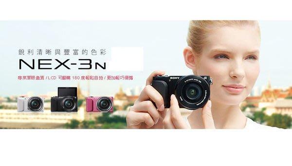 【eWhat億華】SONY NEX-3N NEX3NL 單鏡搭 16-50mm  NEXF3 後續  平輸 繁中 特價出清 粉色【4】