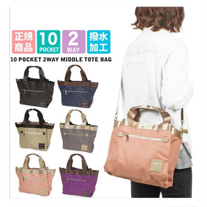 Legato Largo 尼龍 2用 托特包 後背包 斜背包 側背包  媽媽包 旅行包非真皮水桶包