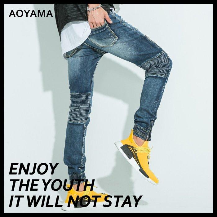 牛仔褲 立體坑條壓痕刷刷色彈力縮口牛仔褲【DR8080】青山AOYAMA