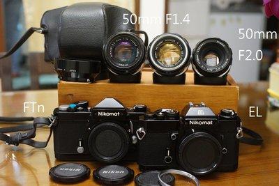 尼康全機械經典 Nikon FTN, EL 加購 NIKKOR-S, S.C 50mm F1.4 標準街拍鏡頭 F1.4