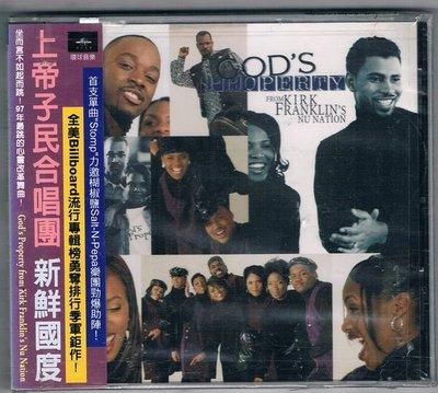 [鑫隆音樂]西洋CD-上帝子民合唱團God`s Property:新鮮國度/原裝進口盤 (全新)免競標