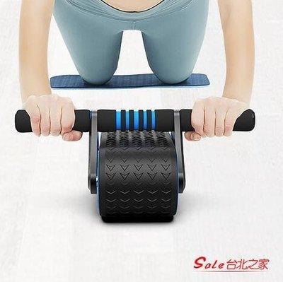 健腹輪 自動回彈健腹輪男士家用健身器材腹肌輪女初學者運動 7色