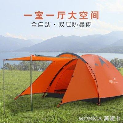 帳篷戶外3-4人雙層防風野營露營加厚二室一廳防雨情侶野外帳篷  IGO
