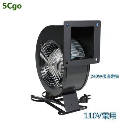5Cgo【批發】小型工頻離心風機150FLJ17/15 110V 240W全銅線鼓風機抽風機  41554841062