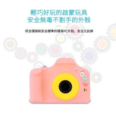 兒童迷你數碼照相機玩具兒童攝像機小單反錄像機可拍照