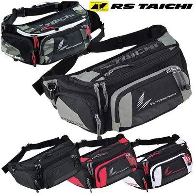 【購物百分百】2016新款 TAICHI RSB 267 機車腰包 摩托車腰包 賽車腰包 迷你多功能腰包 休閒包 黃