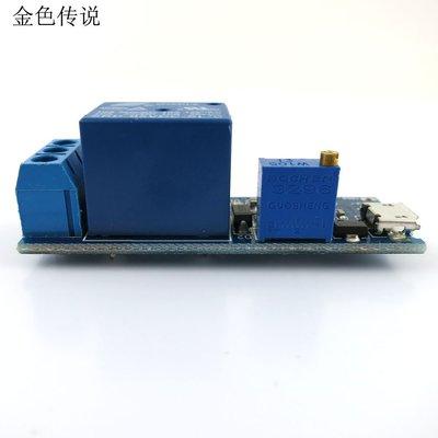 延時5V繼電器模組(可按鍵觸發) 計時器延時導通開關DIY電子製作W981-1[357251]