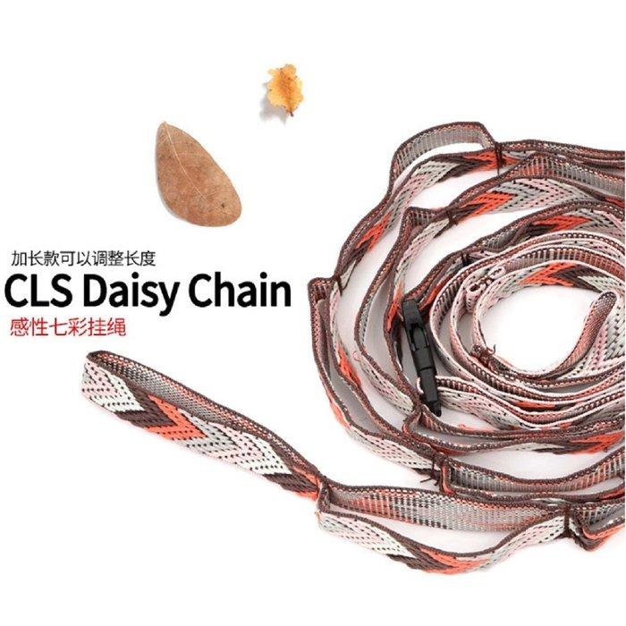 加長型民族風掛繩  曬衣掛繩  1.6m~2.6m可調節(附收納袋)