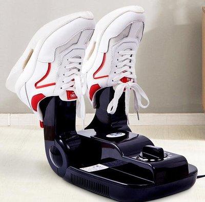【免運】臺灣美規110V英文烘鞋器自動定時紫外線殺菌除臭烘鞋機幹鞋器現貨 TTRX26128