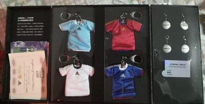全新adidas 2010 限量版戰衣匙扣八達通