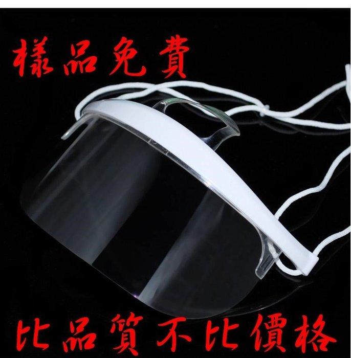 【自在坊】透明口罩 可重複使用 冷飲 廚師 餐廳 專用基本款口罩 樣品試用 餐飲  衛生防霧 口罩 100個下標區