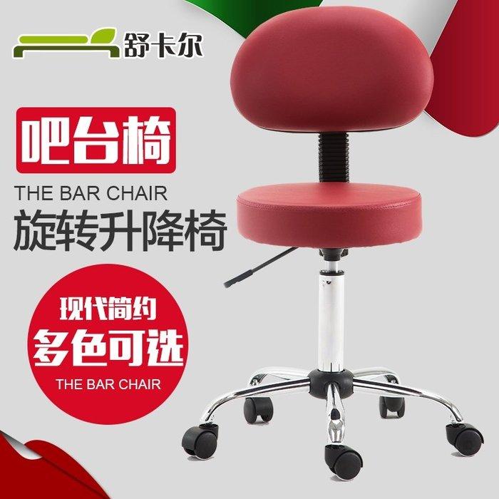 吧台酒吧椅升降美容椅前台椅子旋轉美甲美容凳按摩床配套用WY
