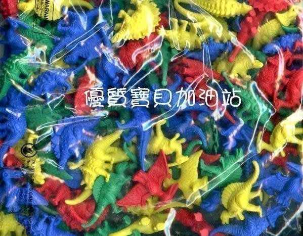 遊思樂ST安全益智玩具【U-Bi小舖】軟質-恐龍(動物)模型/每包價