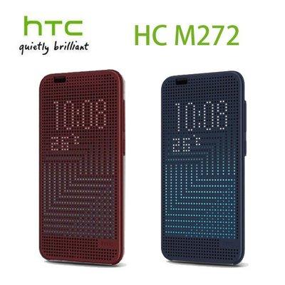 限時特價-HTC ONE A9(A9u)HC M272深藍炫彩顯示保護套