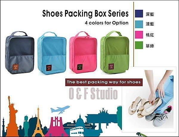 韓系大容量旅行可提式防水鞋盒: 鞋袋/鞋盒/收納旅行包/ 整理袋/包中包/萬用包