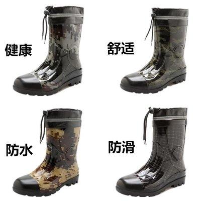 雨鞋男 春夏秋男士雨鞋馬丁迷彩短筒雨靴中筒戶外釣魚防滑防水鞋膠鞋 【樂購大賣家】