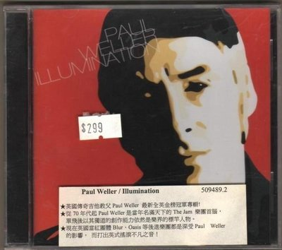 華聲唱片- Paul Weller  / ILLUMINATION  / 進口版 全新未拆CD -- 110311