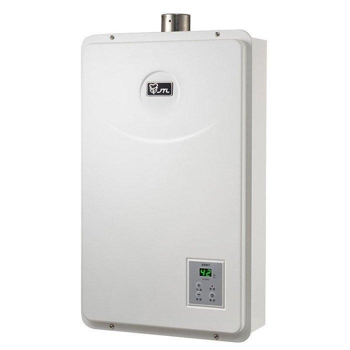喜特麗 JT-H1652 FE式強制排氣 16L 水量伺服器 基本安裝加800