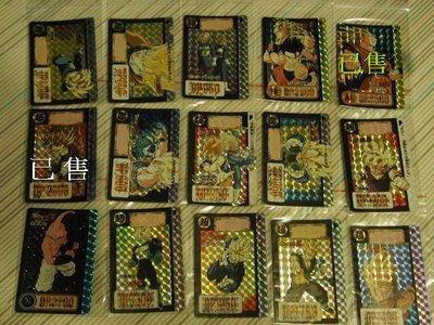七龍珠 戰鬥卡閃卡每張299