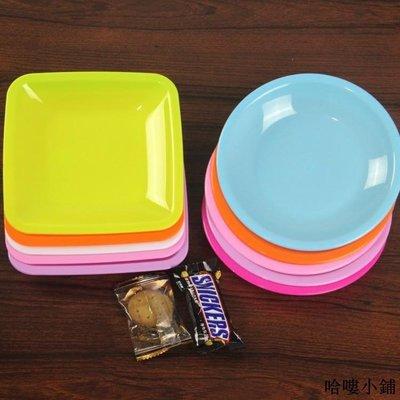 收納 特價小物 6個裝創意餐具小盤子吐骨碟家用塑料吐骨頭小碟子菜碟骨盤碟渣盤單筆訂購滿200出貨唷